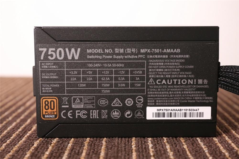 低负载风扇停转!酷冷至尊750 TUF Gaming Edition电源评测的照片 - 9