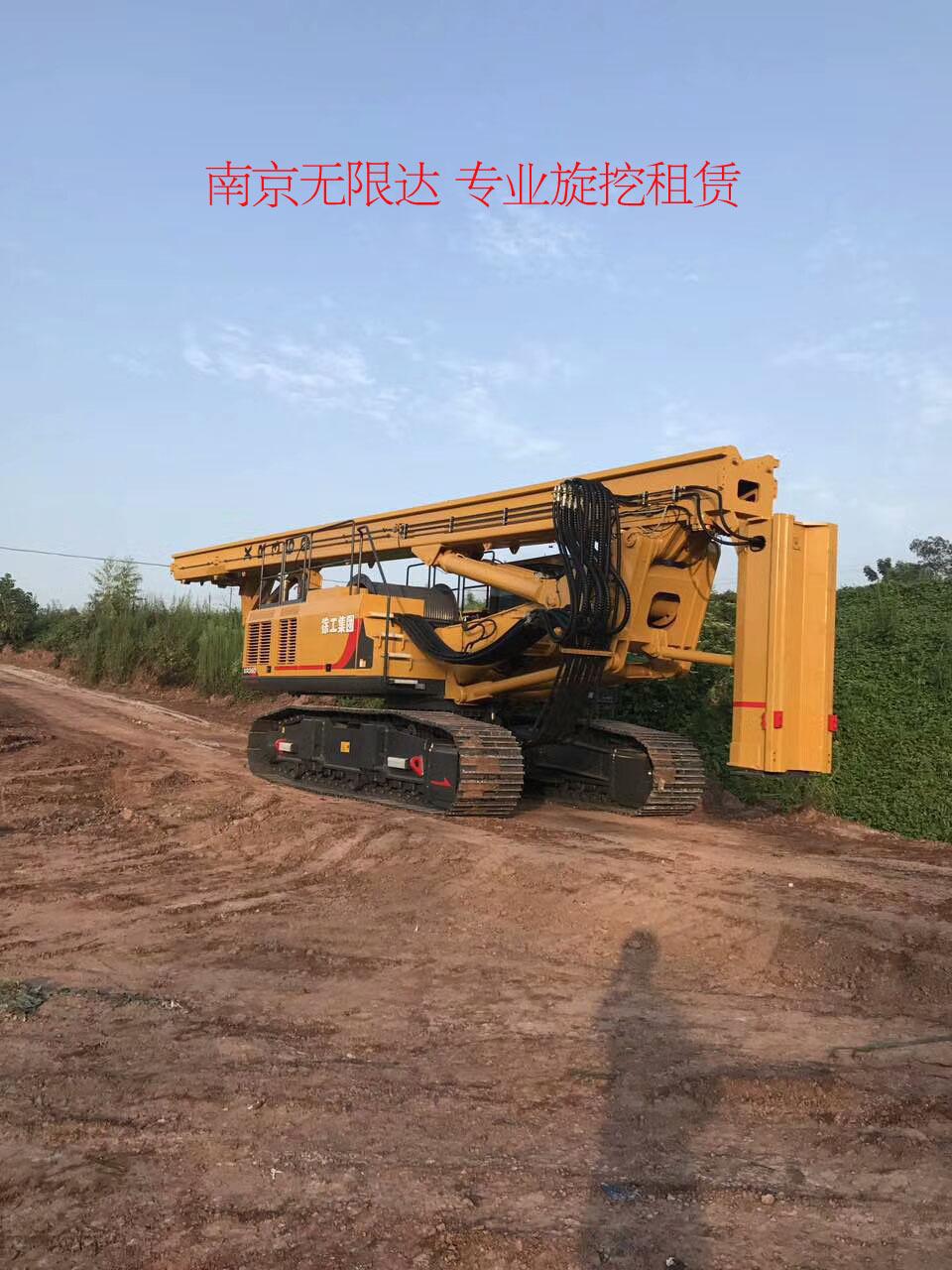 旋挖钻机如何裁减耗油量(一)
