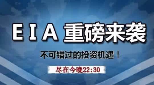 林莜琪7.11EIA走势布局,黄金原油行情分析附解套