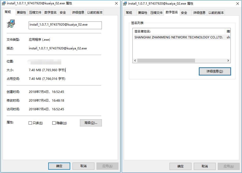 快压发布告用户书 称国产软件生存实乃不易的照片 - 2