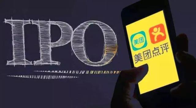 IPO或成拐点,美团会有相当长的盈利收割期-天方燕谈