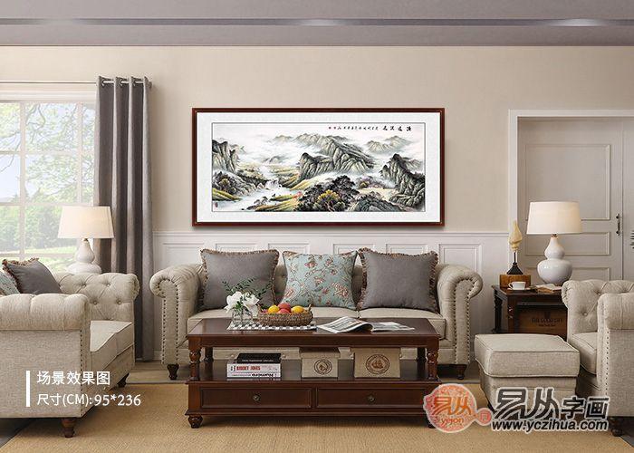 最新客厅装饰画选择 意境幽远的田园山水画