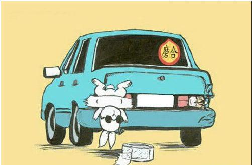 新车磨合期应注意什么 汽车磨合注意事项