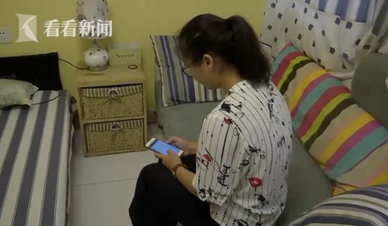 男子捡手机发现私密视频 要挟失主:想和你发生关系的照片 - 1