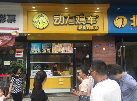 厉害了,在江苏鸡排店动力鸡车居然可以这样撸串?