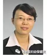 """""""让健康与美丽同行""""渑池县妇幼保健院举办女性健康知识讲座"""
