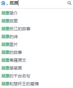 【声明】网络推广营销软件xtdseo,关键词优化,下拉词推荐