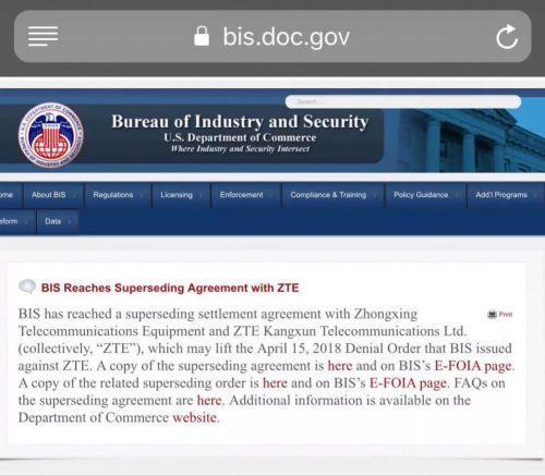 满怀信心再出发 美国对中兴通讯的禁售令正式取消的照片 - 2