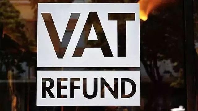阿联酋增值税退税,去阿联酋旅游游客退税要求!