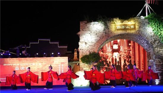 2018年7月14日陕西大学生文化艺术体育旅游节颁奖晚会在柞水县营盘镇隆重举行