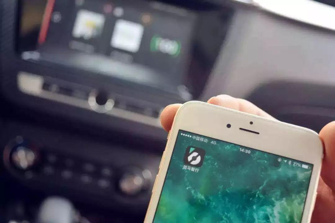 腾讯蓄谋车载微信,却被斑马智行抢先卡位?