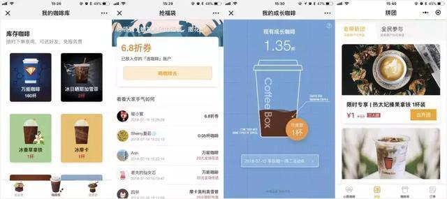咖啡新零售的三国杀,破局的关键在差异化竞争力-天方燕谈