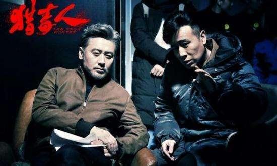《猎毒人》吕云鹏目睹叛徒被枪杀 被真实场景吓到直打嗝