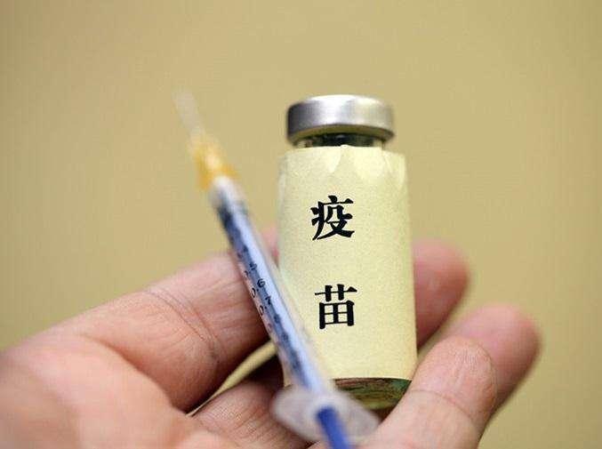 宋清輝:讓每一支疫苗產品都有質量保證