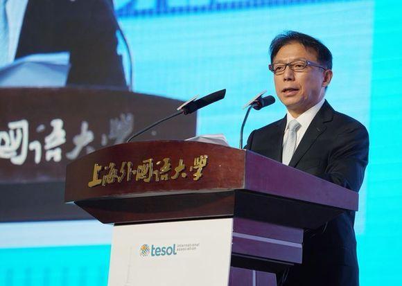 2018 TESOL中国大会上海盛大开幕 新时代的英语教育肩负新的使命