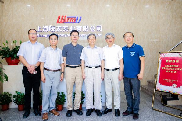 大健康领域大事件,上海暖友院士专家工作站揭牌!