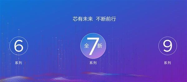 华为何刚专访:nova品牌迈向高端 代言人有奥妙的照片 - 3