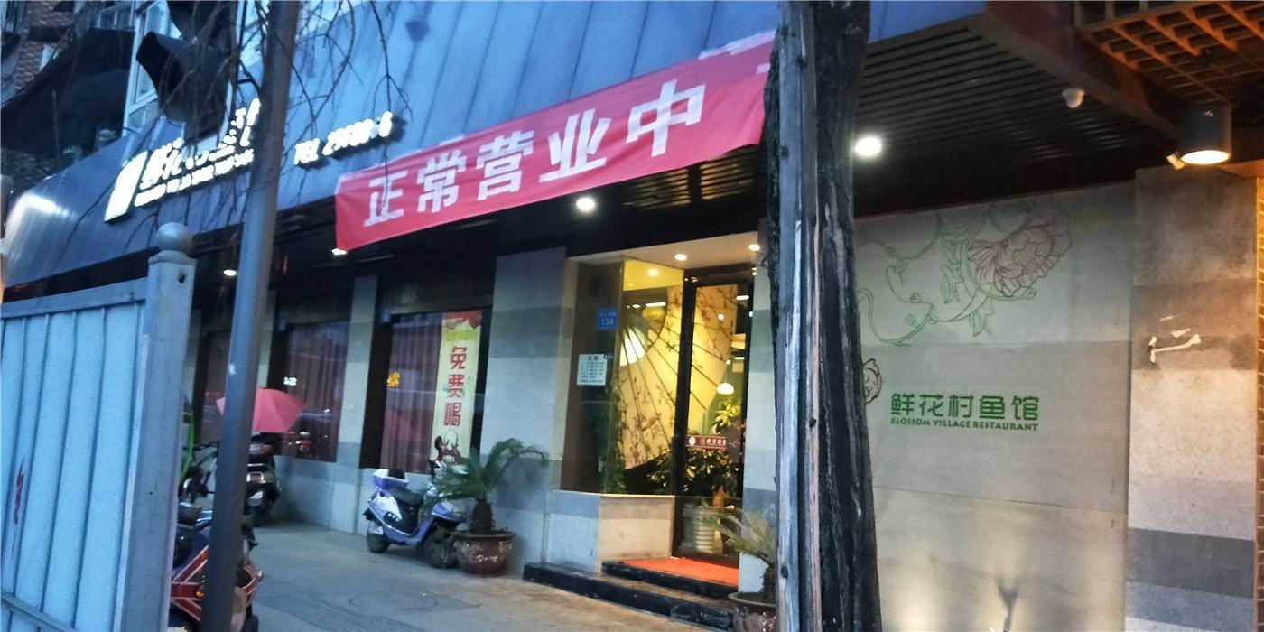 """四川南充:面对""""围城""""这家餐饮店打出了""""正常营业中""""的横幅!"""