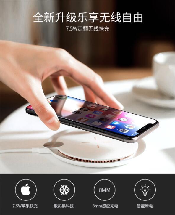 性能王者 南孚发布新一代iPhone专用无线充的照片 - 5