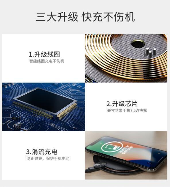 性能王者 南孚发布新一代iPhone专用无线充的照片 - 4