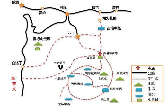 成都-稻城亚丁5日自驾游行程 川藏线旅游攻略 第2张