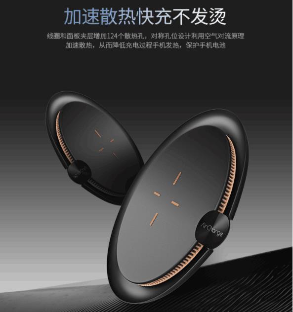 性能王者 南孚发布新一代iPhone专用无线充的照片 - 3