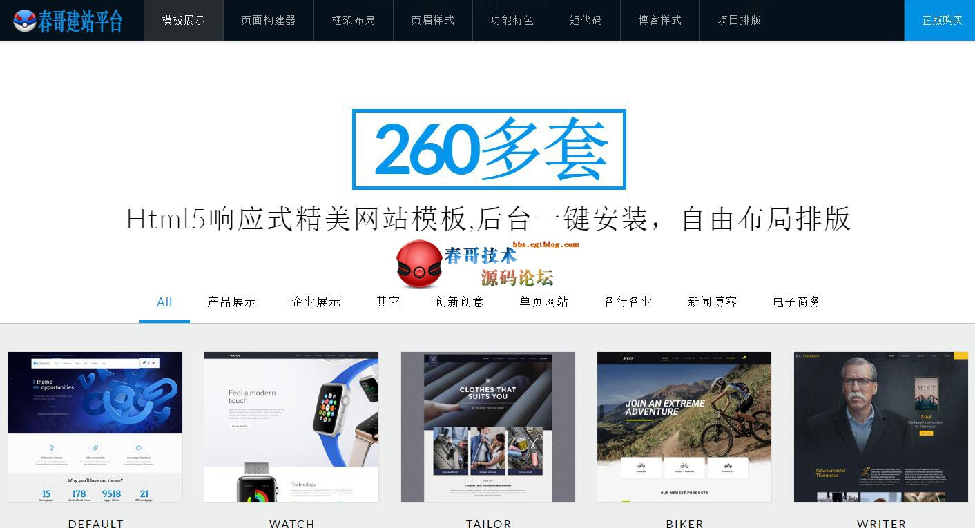 自响应式企业网站源码MVC源码_响应式企业官网 (https://www.oilcn.net.cn/) 网站运营 第8张