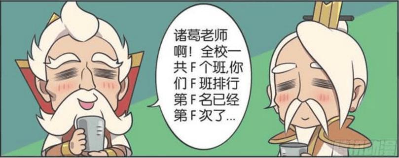 王者荣耀:李白喝了3号药剂变美女!那东皇太一喝了后会怎样呢?
