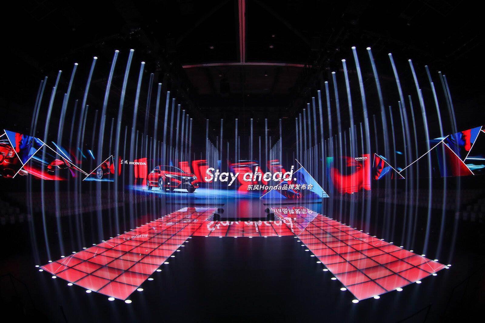 """""""更科技、更博彩游戏娱乐平台、更自如"""" 东风Honda品牌战略升级"""