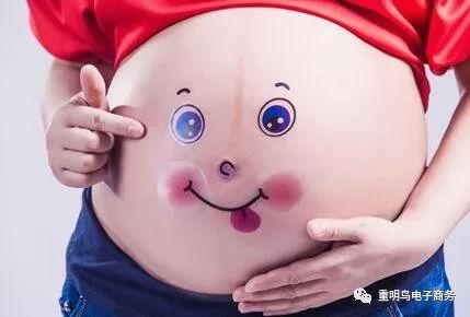 如何做好孕中期营养?