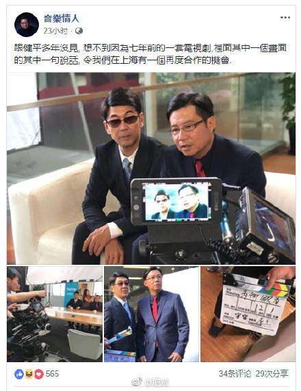 """""""有钱真可以为所欲为""""表情包爆红,TVB艺人被国内手游邀拍广告"""