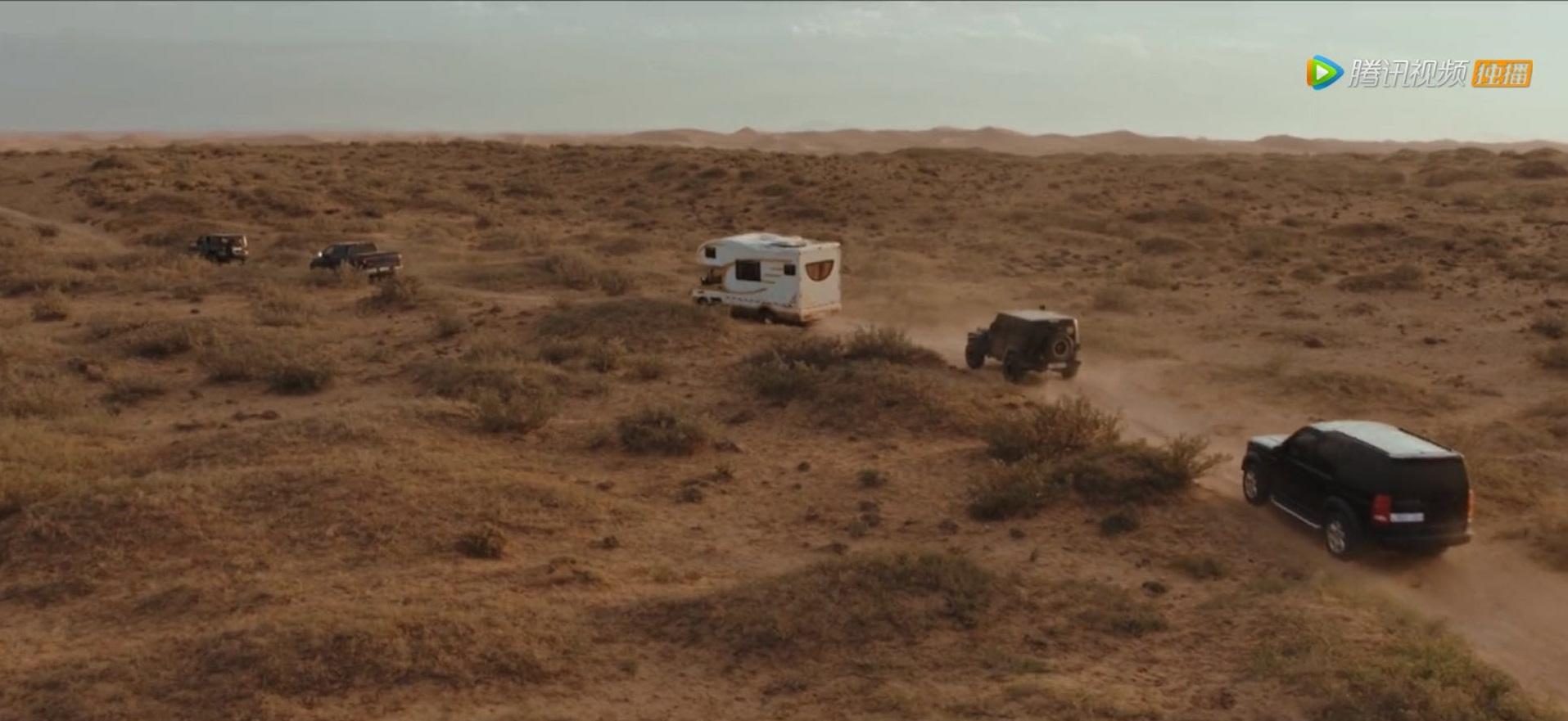 这些细节告诉你《沙海》的制作有多棒的照片 - 4