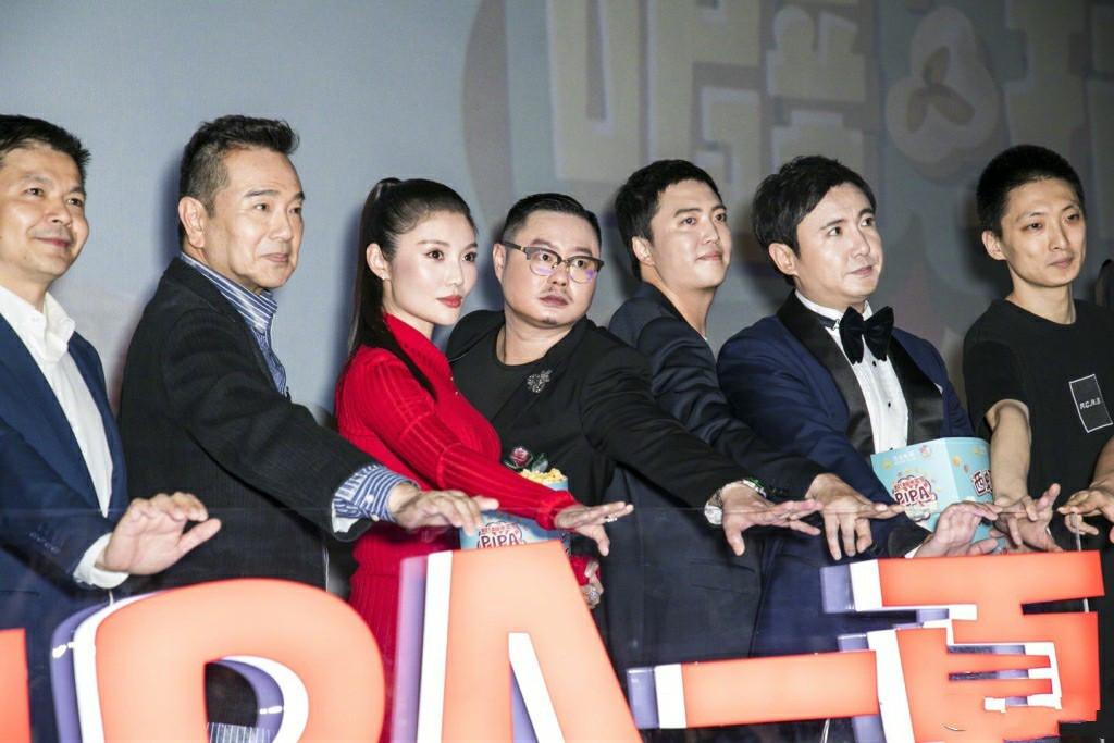 沈腾艾伦徐冬冬《西虹市首富》首映 徐峥吴京高调推荐