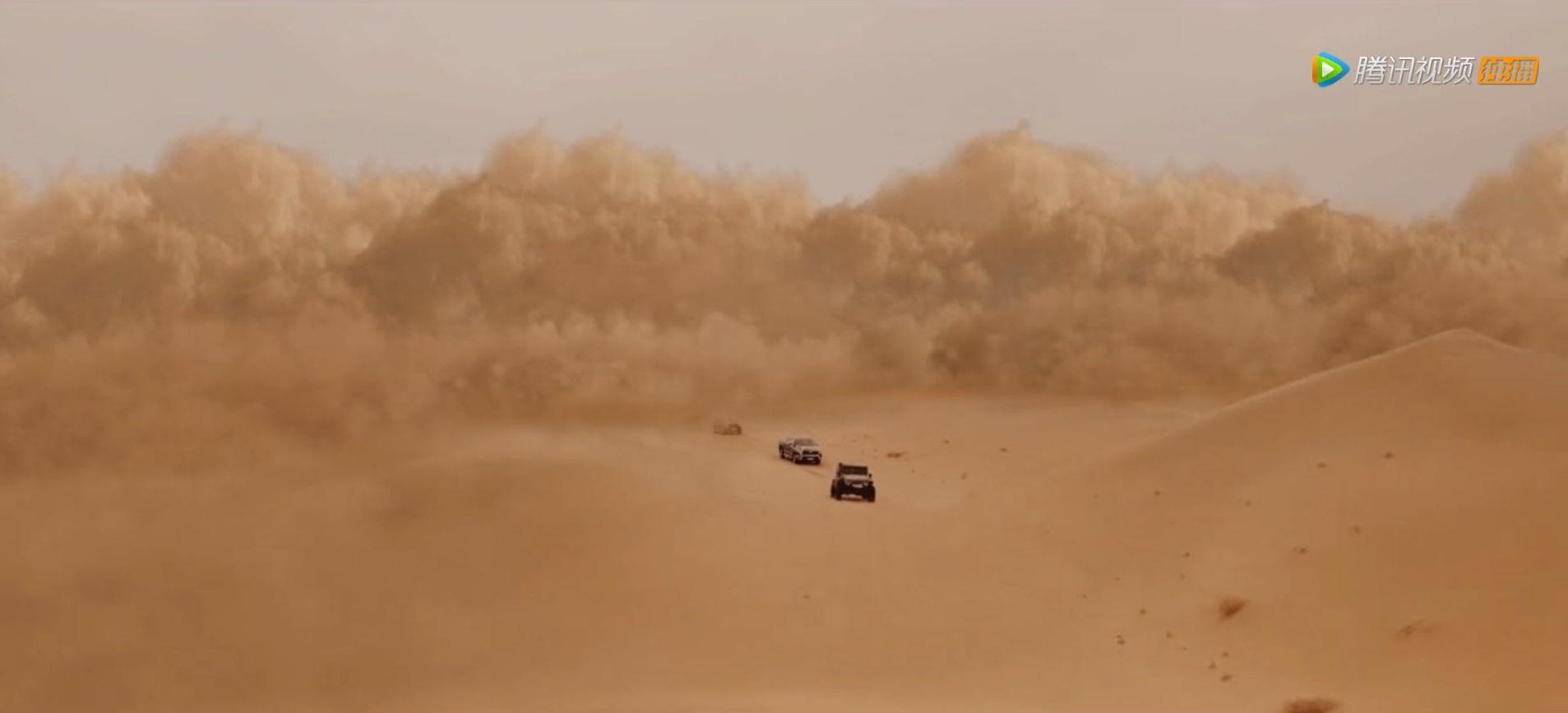 这些细节告诉你《沙海》的制作有多棒的照片 - 5