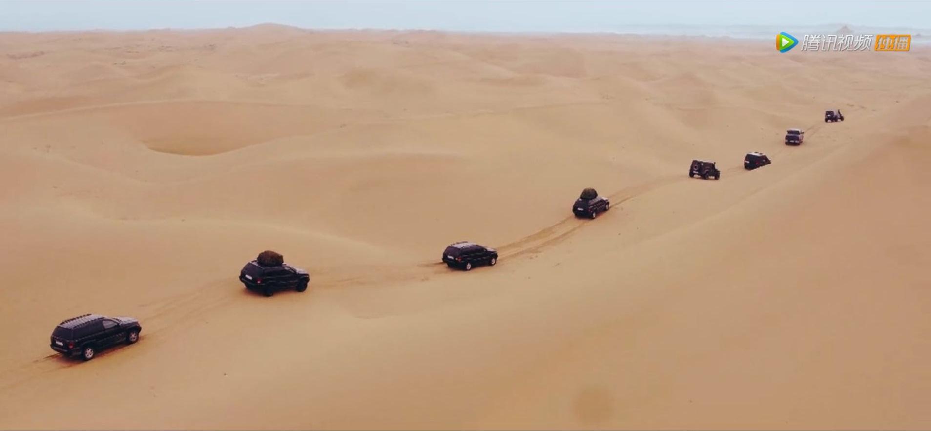 这些细节告诉你《沙海》的制作有多棒的照片 - 3