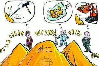 外汇交易之外汇市场产生的原因!