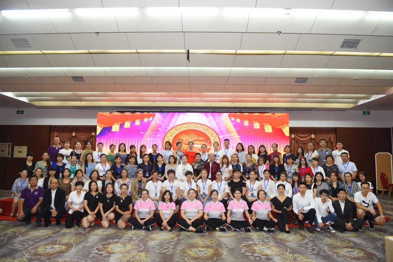 香港中外国际教育集团第五届园长总裁班盛大召开