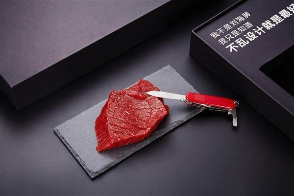 8月8日魅族16旗舰手机发布会官宣!邀请函是牛肉和三把刀的照片 - 4