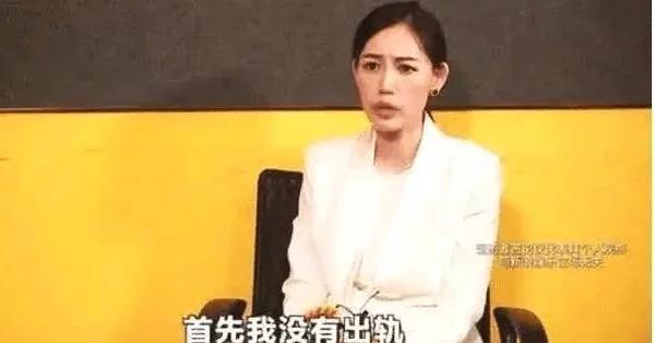 马蓉要出演楚乔传2,还DISS赵丽颖是辣鸡?网友:玩楚乔传手游都不看你演!
