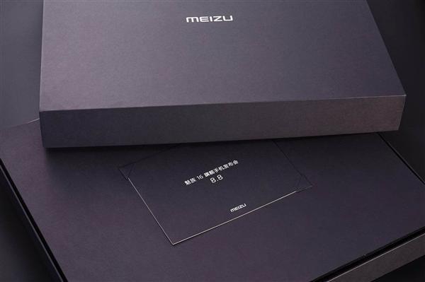 8月8日魅族16旗舰手机发布会官宣!邀请函是牛肉和三把刀的照片 - 5
