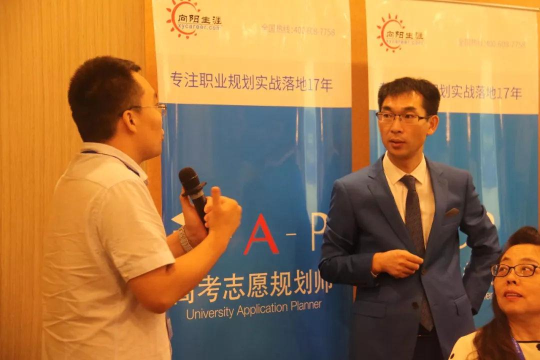 bsc高级中国职业规划师学员提问洪向阳老师