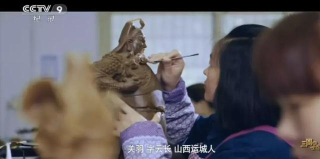 宇达牌关公故里关公铜像在CCTV9大型纪录片《三国的世界》中亮相