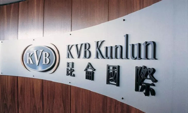 KVB昆仑国际预计2018年上半年净利润大增,外汇交易仍是主营收入