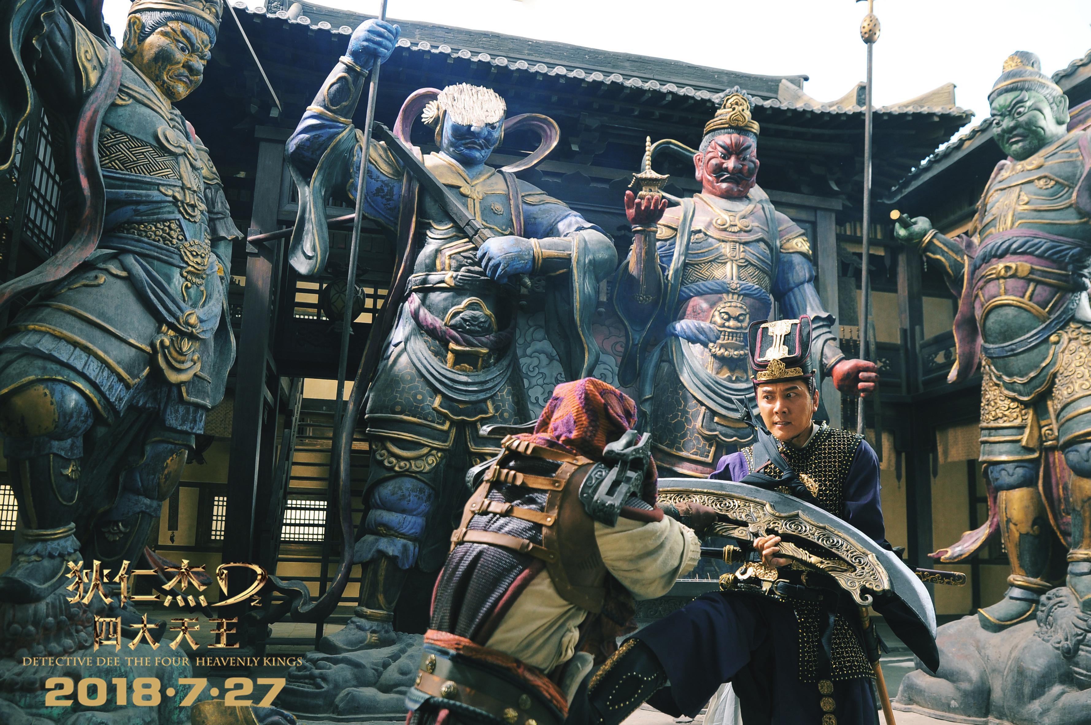 《狄仁杰之四大天王》制作揭秘,仅两场戏的皇宫耗资数百万的照片 - 17