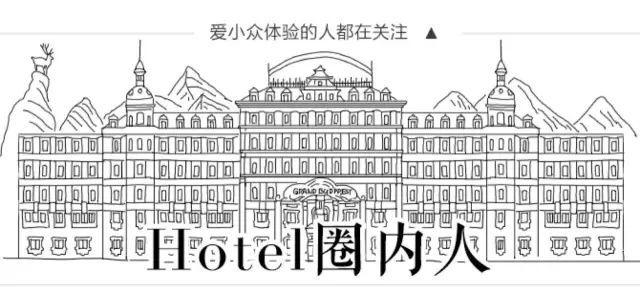 比大牌酒店有创意,国内这些一房难求的野奢