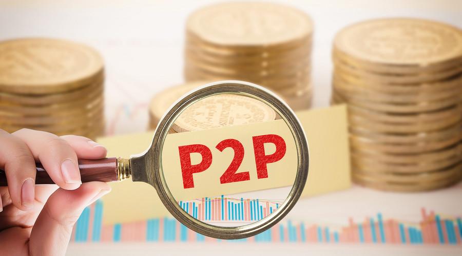 为什么明知P2P理财风险高,还有人一个劲往里跳?