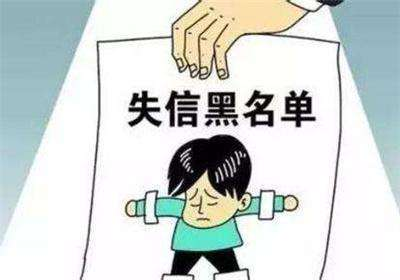 江西发布首批45名非法集资严重失信人名单