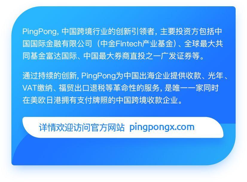 抽送特斯拉!赶快参加PingPong三周年X3 SHARK集会4 作者:PingPong-Alex 帖子ID:108818
