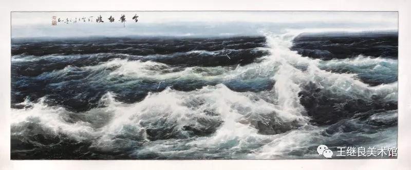 妙笔春秋――王继良大型国画艺术精品展即将隆重展出