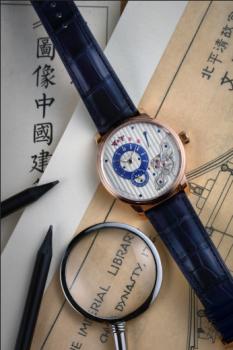 格拉苏蒂原创中国限量机芯倒置腕表耀目亮相上